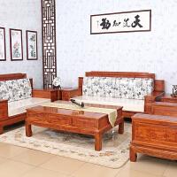 包邮红木家具非洲花梨木软体沙发组合客厅实木沙发办公沙发仿古休闲
