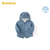 巴拉巴拉男童外套宝宝上衣儿童衣服文艺风卡通连帽洋气外衣开衫男