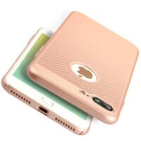 免邮 网壳散热 适用iphone8 iphone8plus iphone7 plus iphone6 iphone6s