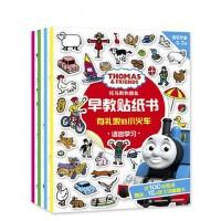托马斯和朋友早教贴纸书籍  4册有礼貌的小火车儿童贴纸益智手工游戏书语言学习适玩年龄2-3岁托马斯早教图画故事书