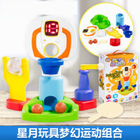 儿童健身架玩具宝宝三合一室内玩具篮球架1-3岁男女孩玩具