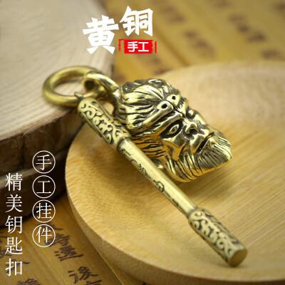黄铜汽车钥匙扣齐天大圣孙悟空如意金箍棒吊坠定海神针腰挂件挂坠