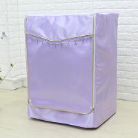 小天鹅滚筒洗衣机罩防水防晒7/8/9/10公斤全自动套罩通用加厚 加绒 紫色浪漫拉链