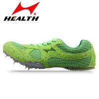 新海尔斯跑钉鞋 减震防滑运动鞋男女透气长短跑步鞋