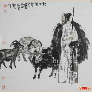 《秋日牧羊图》魏杰,江西省中国画学会理事,国家一级美术师【EE0ML992】