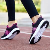 运动鞋女时尚新款春夏季透气网面韩版休闲鞋跑步大码女鞋