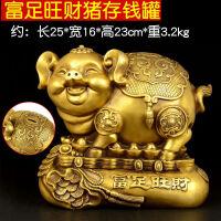 纯铜猪摆件存钱罐猪摆件家居装饰品摆设十二生肖猪摆件 富足猪 17401