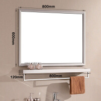 20190814033247274浴室镜子 卫生间镜子壁挂 洗漱梳妆镜子不锈钢卫浴镜子带置物架柜 其他