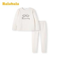 【3件3折价:71.7】巴拉巴拉女童内衣套装秋冬儿童秋衣秋裤加厚保暖睡衣女加绒中大童
