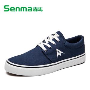 森马帆布鞋男春夏季单鞋韩版低帮男鞋学生鞋运动休闲板鞋潮