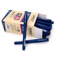 宝克中性笔 PC2378 签字笔水笔0.7mm 办公学习用品24支装
