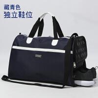 旅游包大号手提旅行包大容量防水可折叠行李包男旅行袋出差待产包女士