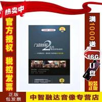 正版包票门店铁军2天内是这样练成的 王延广 6DVD 视频光盘影碟片