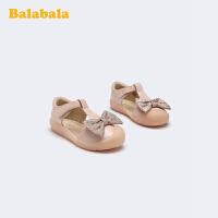 巴拉巴拉官方童鞋儿童凉鞋小童鞋女甜美可爱柔软2020夏季