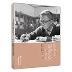 传奇数学家华罗庚――纪念华罗庚诞辰100周年