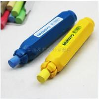 韩国盟友粉笔套 无尘粉笔夹 老师板书好帮手 儿童的好伙伴 带磁性
