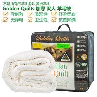 澳洲MIG羊毛被Golden Quilts 春秋 羊毛 双人被 精湛植毛工艺不掉毛 舒适睡眠 210*240cm 羊毛含量500g/kg 海外购