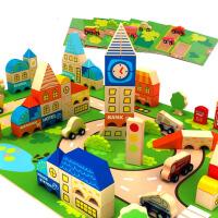 城市智力儿童积木 大块木制宝宝积木玩具3-6周岁