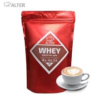 欧特-浓缩生乳萃取乳清蛋白 红茶拿铁风味