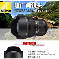 尼康(Nikon) AF-S 14-24mm f/2.8G ED 镜头