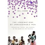 (样)The Imaginations of Unreasonable Men Inspiration, Vision