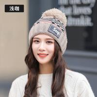 帽子女冬时尚季韩版学生套头帽仿狐狸毛球毛线帽秋冬天加厚可爱针织帽