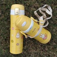 儿童带吸管保温水杯可爱保温杯真空不锈钢保温壶防漏儿童吸管杯子学生水杯 套装 黄色