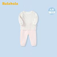 【2.26超品 5折价:64.95】巴拉巴拉儿童内衣套装棉婴儿秋衣秋裤宝宝保暖衣睡衣居家两件套女