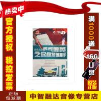 正版包票乒乓精英之民间发球高手 1DVD 视频音像光盘影碟片