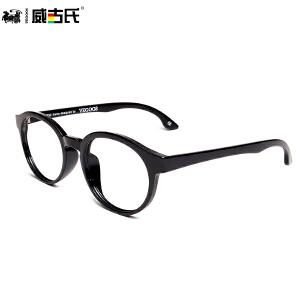 威古氏近视眼镜架眼镜框2017女韩版潮近视镜复古眼镜框男全框5042