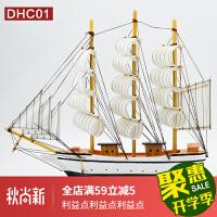 帆船摆件模型实木质工艺船创意家居地中海装饰品