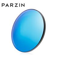 帕森1.50/1.61近视偏光太阳镜片 炫彩膜近视太阳眼镜片 2片