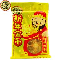 徐福记(金币型牛奶巧克力)192g 袋装 新年糖果婚庆喜糖巧克力(代可可脂)