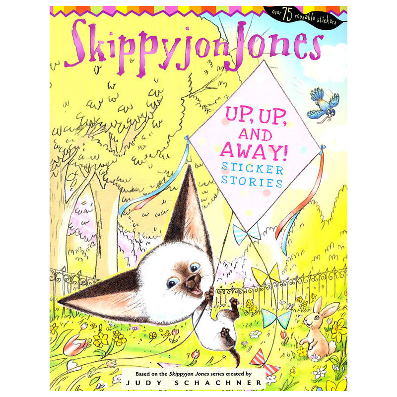 Skippyjon Jones Up, Up, and Away! (PB) 无敌小剑侠跳跳周系列 9780448450827