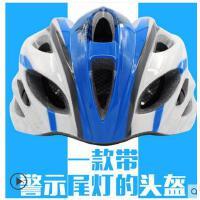 男女自行车骑行头盔山地车公路一体成型单车头盔警示灯安全帽装备