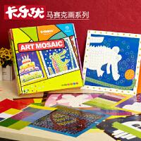 卡乐优儿童手指画 艺术沙画 涂鸦百宝盒六色玩具手工diy颜料套装