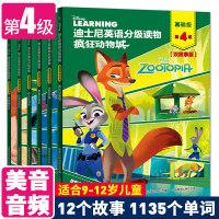 全12册贝贝熊系列丛书 I Can Read双语阅读 儿童中英文绘本 0-3-5-6-8岁幼儿园大班宝宝睡前故事书籍启