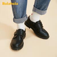 【2.26超品 5折价:119.5】巴拉巴拉官方童鞋女童小皮鞋男童学生鞋小童2020新款春秋鞋子大童
