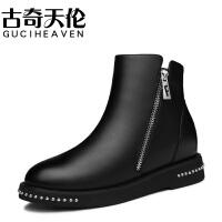 古奇天伦8505秋冬新款百搭内增高短靴学院风马丁靴低跟加绒女靴子