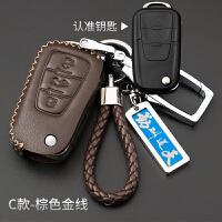 ?适用于荣威RX5/RX3/W5/350/360/750/350S I6汽车创意钥匙包套?
