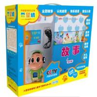 大团结多媒体儿童学习软件SJB-03进步篇 1个教具+7本书+2本卡片 上海声像电子出版社