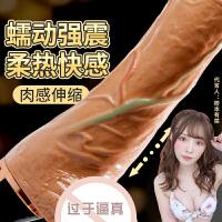 【支持礼品卡支付】阿芙拉 爽乐震动后庭肛门塞女用自慰器 情趣用品成人性玩具