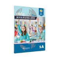 新���擞⒄Z核心教程 5A ����