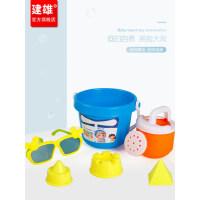 建雄儿童沙滩玩具套装挖沙铲子桶男孩女孩宝宝玩沙子决明子工具