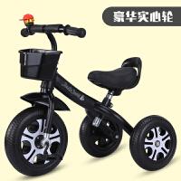 新款脚踏车 儿童三轮车1-3-2-6岁大号宝宝单车幼小孩自行车童车