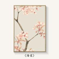 中式装饰画客厅装饰画 日式和风桃花梅花樱花装饰画客厅餐厅日本料理店挂画壁画J 63x93厘米 白色框(3.5厘米厚)
