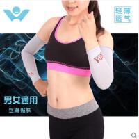 篮球羽毛球运动护肘关节防护 减少扭伤透气排球护臂套袖 吸汗速干 柔软贴肤 男女手肘护具防护