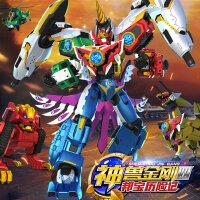 神兽金刚4邦宝历险记四麒麟5合1神兽金刚玩具6合体男孩变形机器人