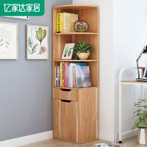 亿家达 简易书架 创意落地置物架多功能书柜书架组合客厅储物架子