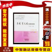 正版包票月嫂 育儿嫂 多媒体教程 丁丽主编5DVD 1本书职业技能培训视频光盘影碟片
